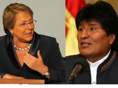 chile bolivia haya radio chicureo