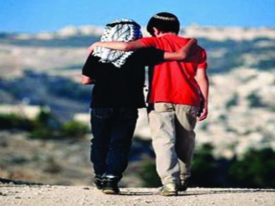 judio&palestinoradiochicureo