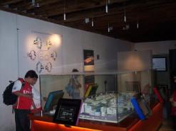 Museo Interactivo Audiovisual (MUI)- radio-chicureo-oanoramas